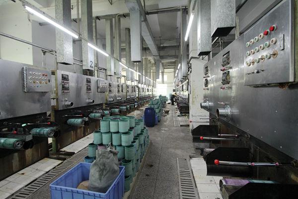飞尔博丙纶纤维生产车间
