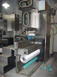 生产设备5