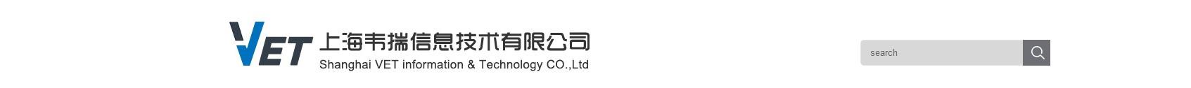 上海韦揣信息技术有限公司