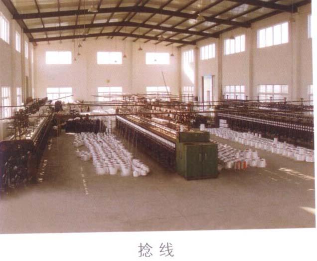 泰州市开发区海光化纤织造有限公司