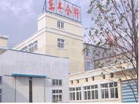 慈溪市东丰合纤有限公司