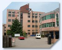 宁波大众化纤实业有限公司