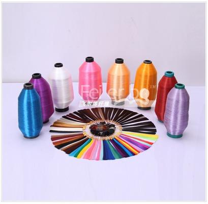 织带用 彩色丙纶纤维/PP纱 T008