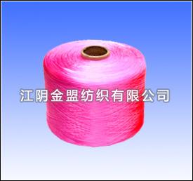 丙纶高强工业丝