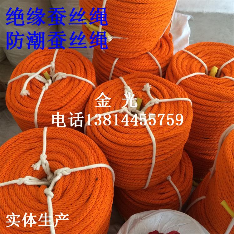绝缘绳蚕丝绳绝缘蚕丝绳