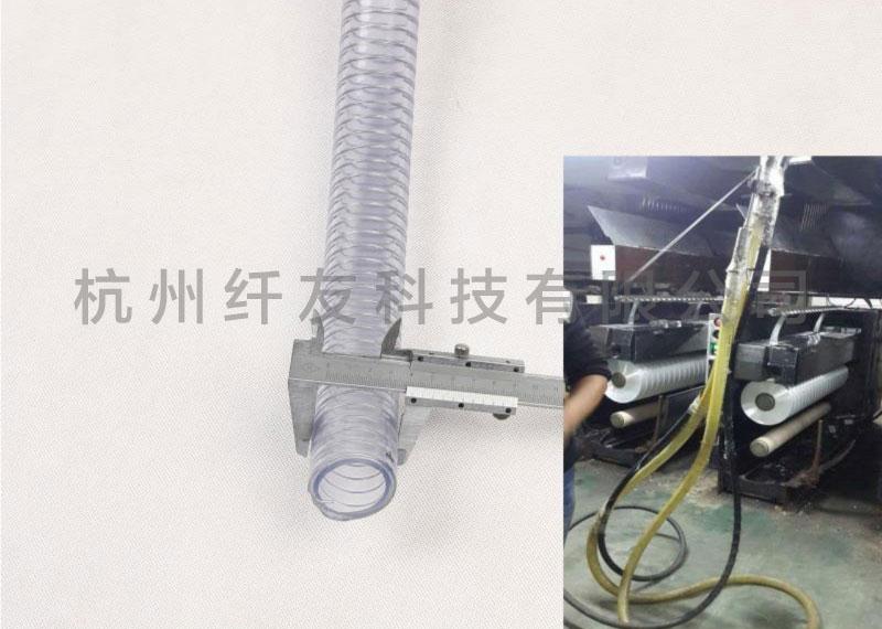 吸丝枪专用回丝管