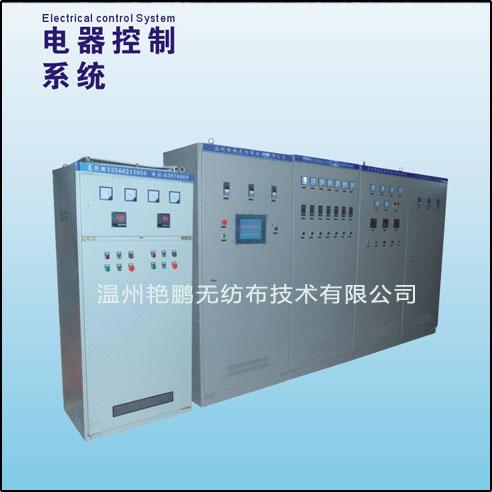 无纺布设备-电器控制系统