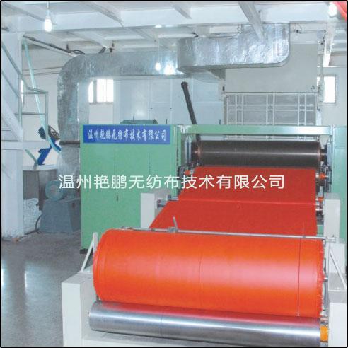 2.4米纺粘无纺布设备