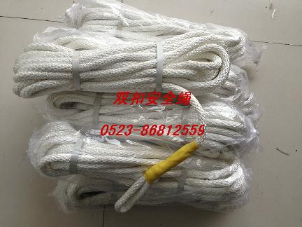涤纶两头扣尼龙绳编织绳