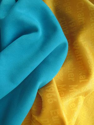 供应丙纹针织面料、丙纶保暖面料、丙纶面料