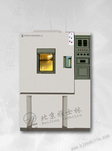 恒定湿热试验箱/低温恒定湿热试验箱