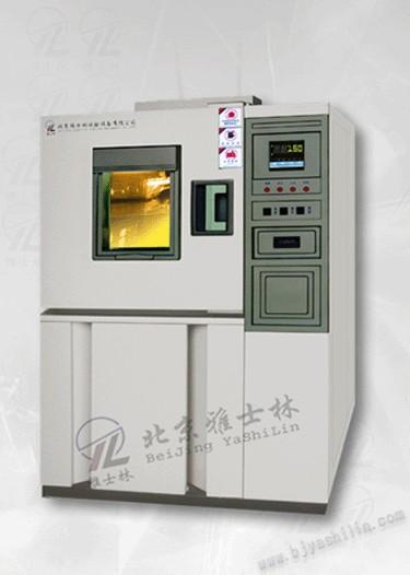 高温实验箱|高温测试箱供应商【雅士林】