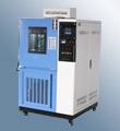 高低温循环测试箱标准