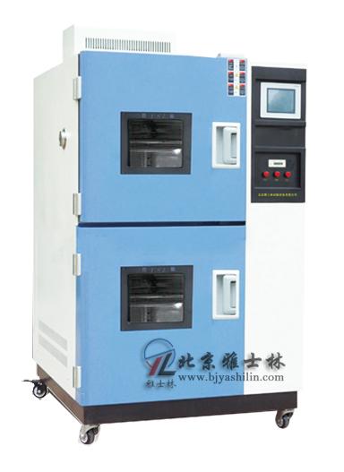 北京冷热冲击箱厂家选哪个品牌?