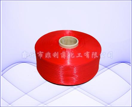 红色丙纶长丝