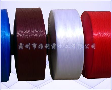 丙纶轻体丝、丙纶轻体纱、丙纶空变丝、丙纶空变纱
