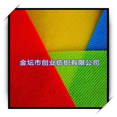 丙纶无纺布-彩色