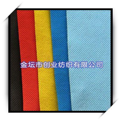 pp纺粘无纺布-包装