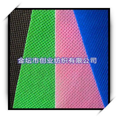 pp无纺布