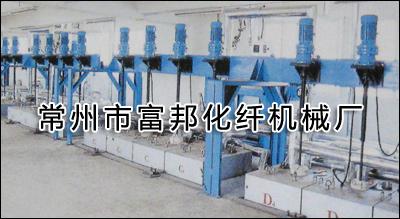 氨纶纺丝机