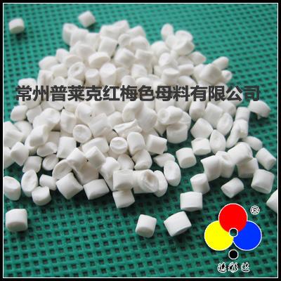 丙纶无纺布阻燃母料(HPFRM)