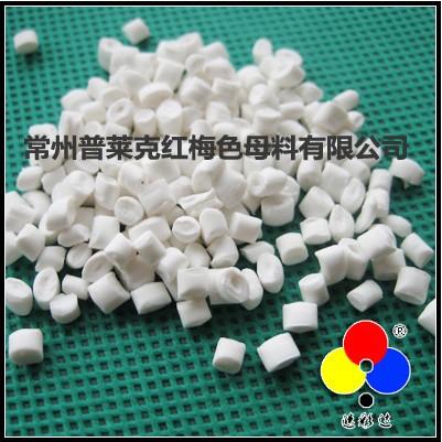 丙纶无纺布阻燃母料 (HPFRM)