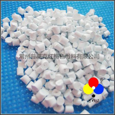 聚烯烃填充母料(EG803)