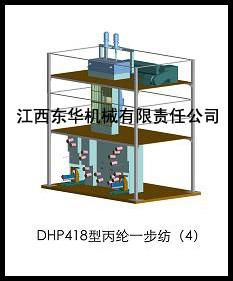 纶FDY纺丝牵伸设备   丙纶FDY生产线 纺丝机