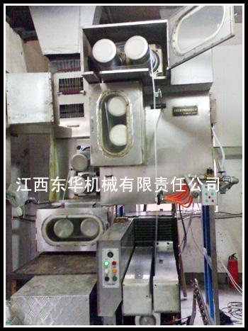 丙纶POY生产线