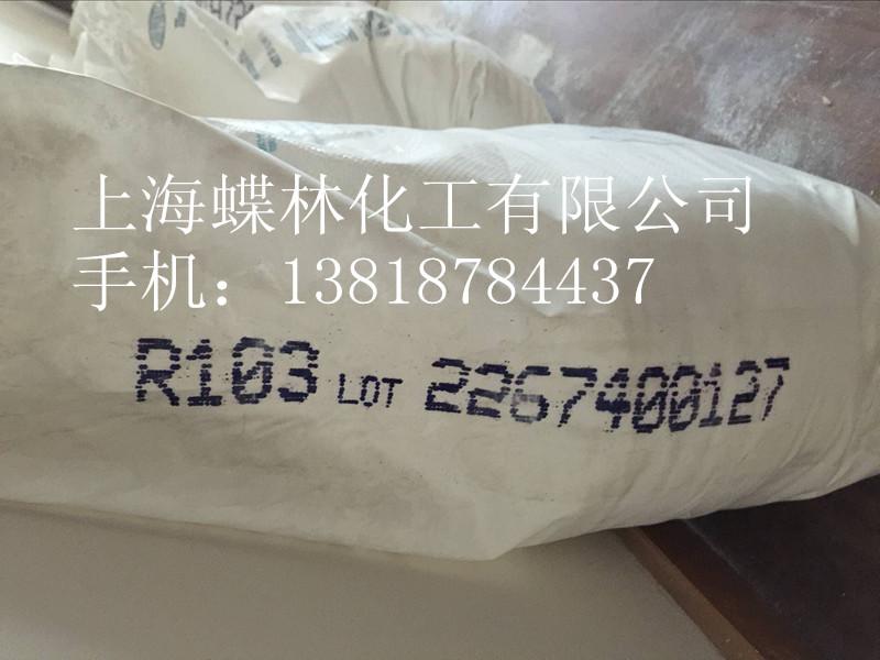 杜邦金红石型二氧化钛R101