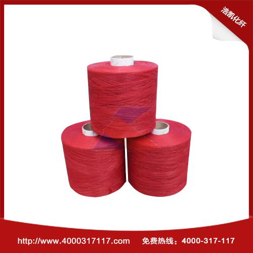 丙纶地毯纱、丙纶膨体纱BCF、丙纶假发丝