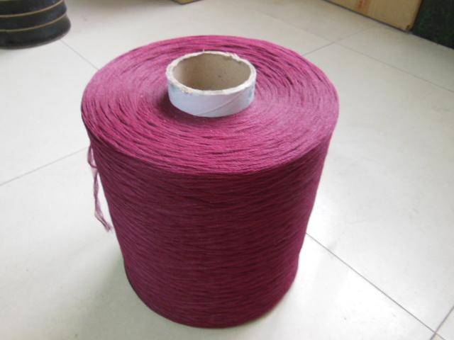 防菌丙纶地毯纱