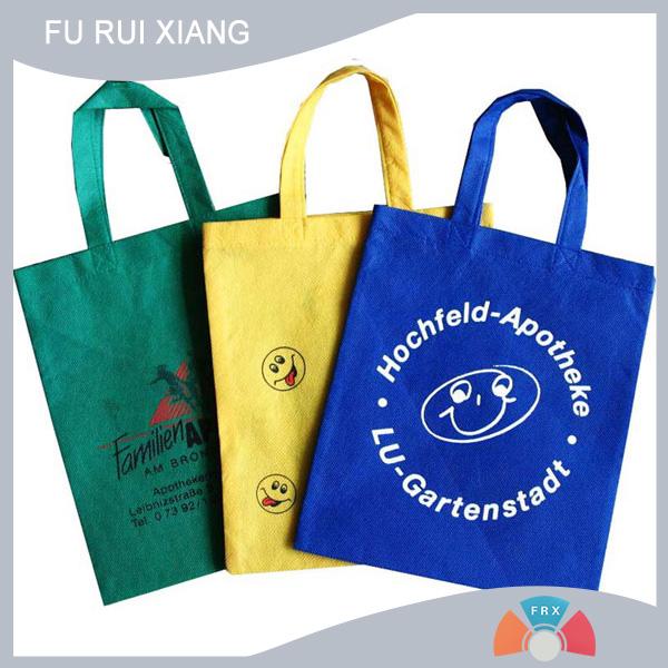 环保购物袋用丙纶纺粘无纺布