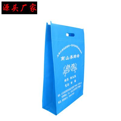 无纺布环保袋定做 彩印手提淋膜覆膜袋 手提覆膜袋子环保购物