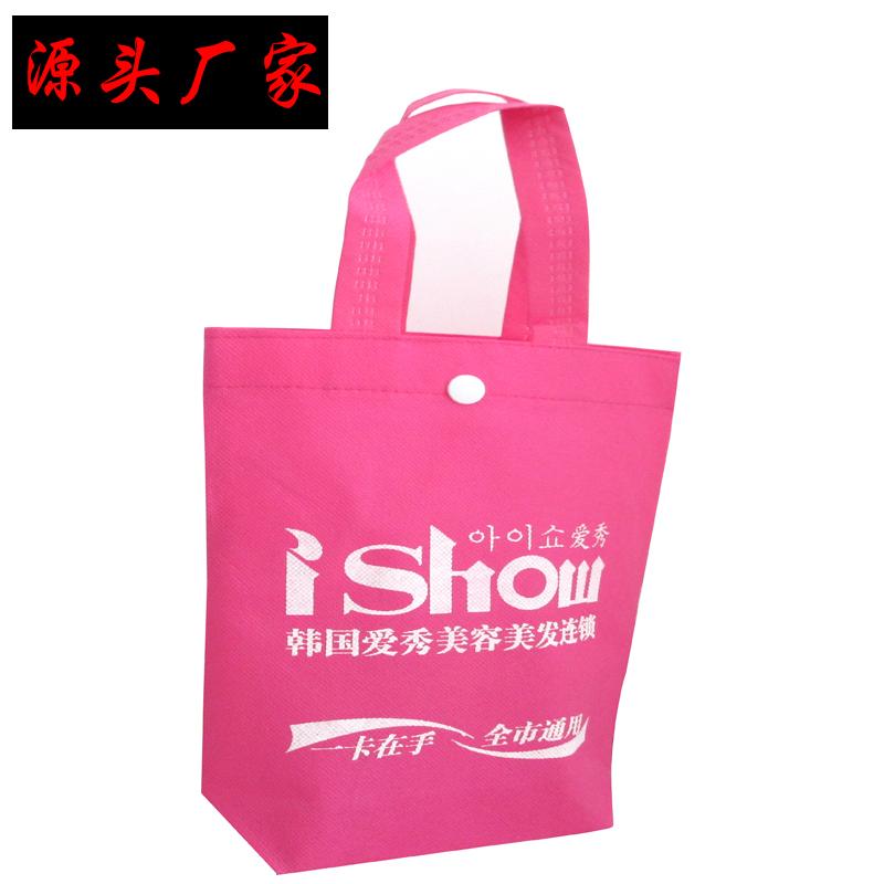 无纺布袋厂家环保袋购物袋广告礼品袋定制