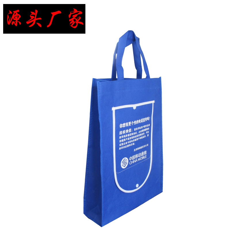 折叠无纺布袋环保袋购物袋手提袋 厂家定做
