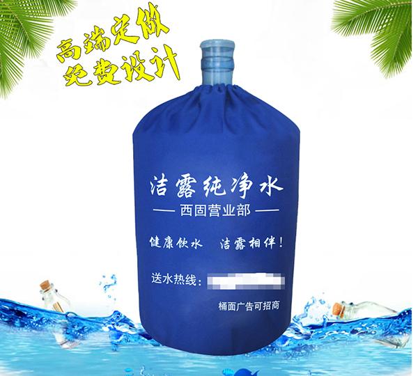 水桶套 大水桶口袋子 桶装水袋子防尘套