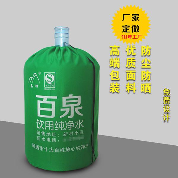 厂家定做水桶套 桶装水桶布袋 18.9L纯净水桶包装袋定做