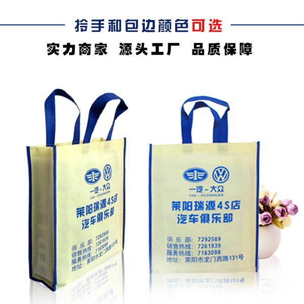 无纺布袋广告袋手提袋厂家定做无纺布服装环保袋 折叠购物袋定做