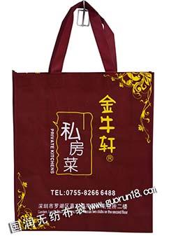 绥滨县国润无纺布袋手提袋购物袋环保袋大米袋