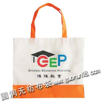 双鸭山集贤县国润无纺布袋手提袋购物袋环保袋