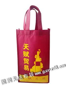 国润供应辽宁丹东无纺布袋购物袋广告宣传袋门套