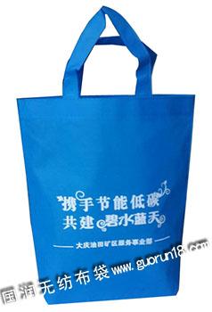 国润供应辽宁抚顺无纺布袋购物袋广告围裙