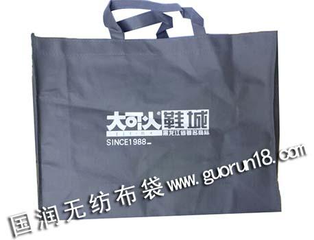 国润供应辽宁阜新无纺布袋购物袋广告宣传袋