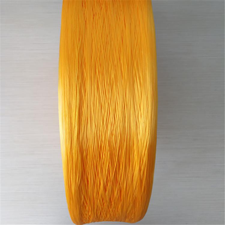 出口优质750D黄色货号5111 彩色FDY丙纶丝 厂家直销