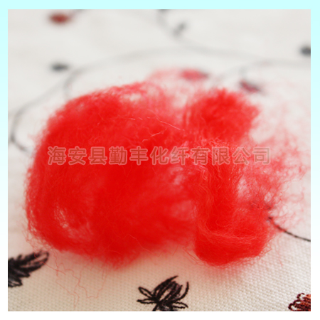 涤纶短纤维-长度5―150mm