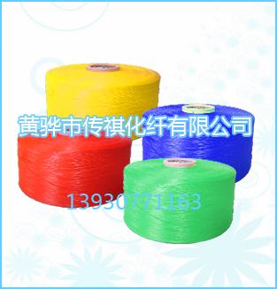 丙纶高强丝、高强丙纶丝、丙纶工业丝