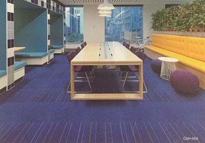 常州地毯厂