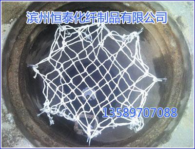 沙井盖防护网