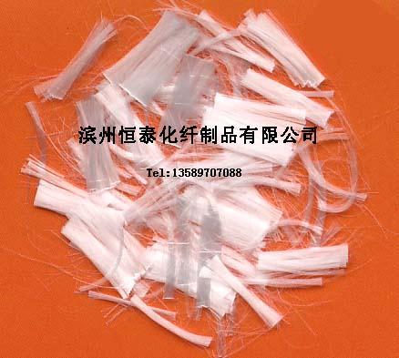 聚丙烯抗裂纤维
